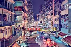 1块钱居然也可以去香港尖沙咀