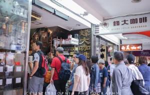 台北娱乐-蜂大咖啡