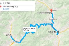 2015探秘不丹(二)