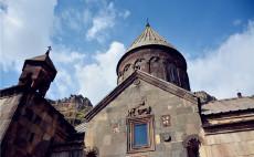 亚美尼亚 宝藏纪念