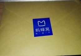 我的明信片
