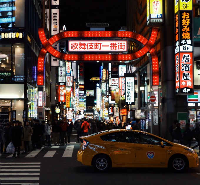 日本仲见世商业街_関東関西的冬季限定,日本旅游攻略 - 马蜂窝