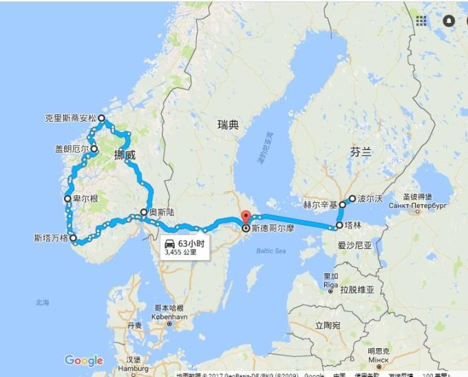北歐自助遊攻略