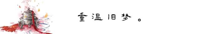 重温旧梦、丽江,我回来了。