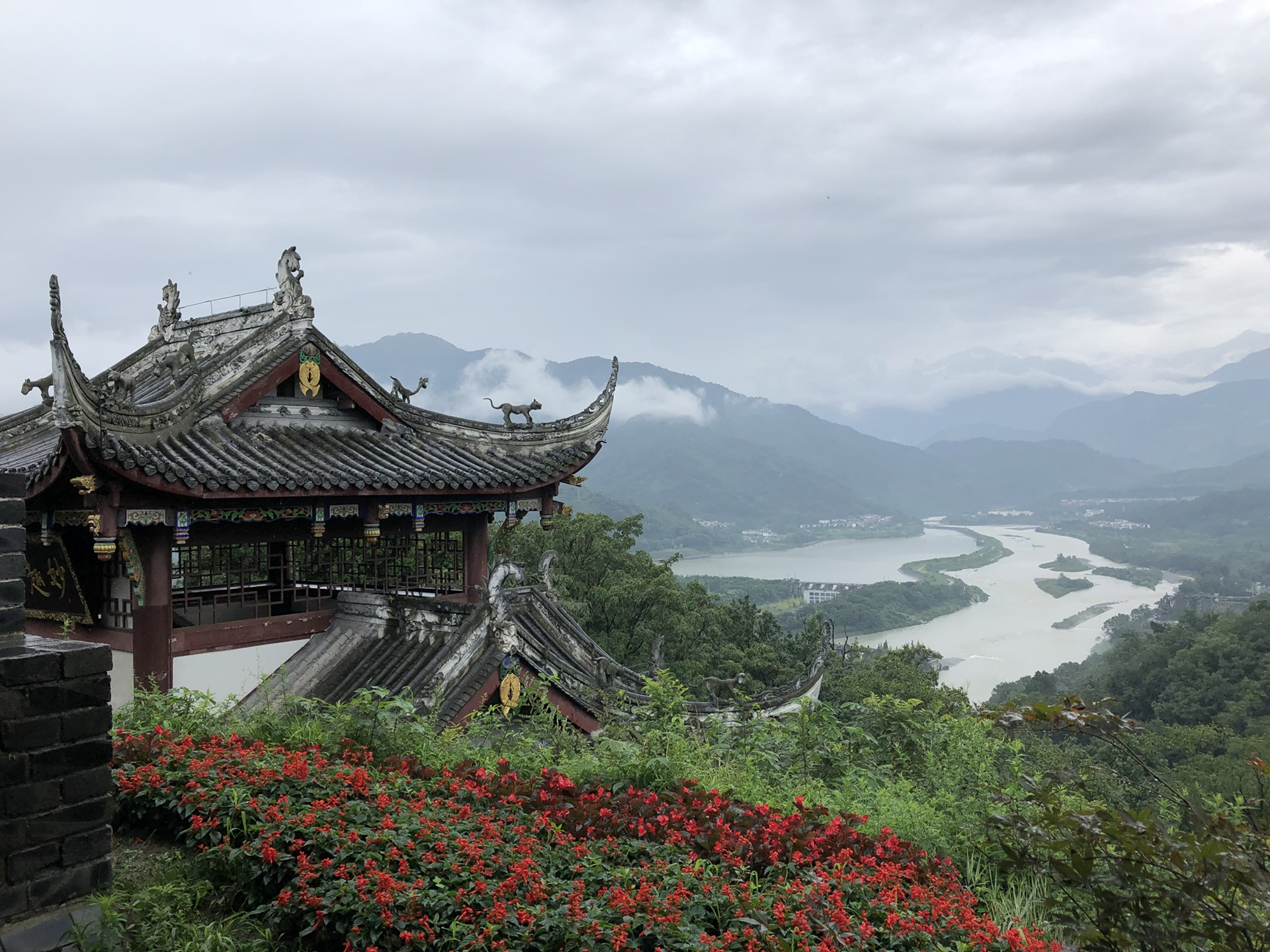 Dujiangyan Irrigation System Tour