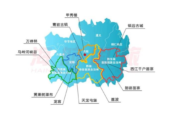 贵州 安顺人口_贵州安顺
