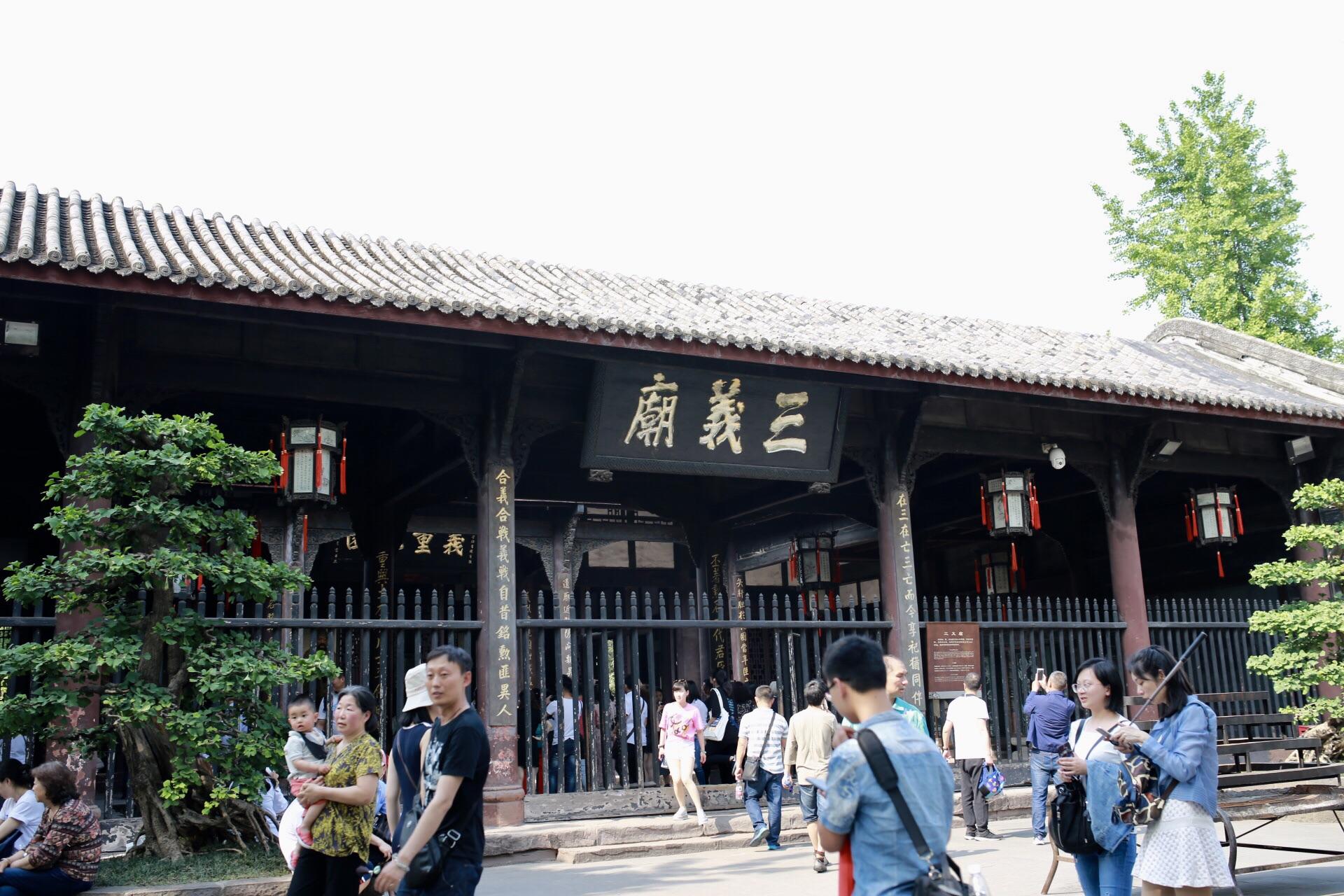 Chengdu Wuhou Temple