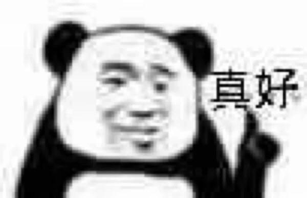 西塘自助遊攻略