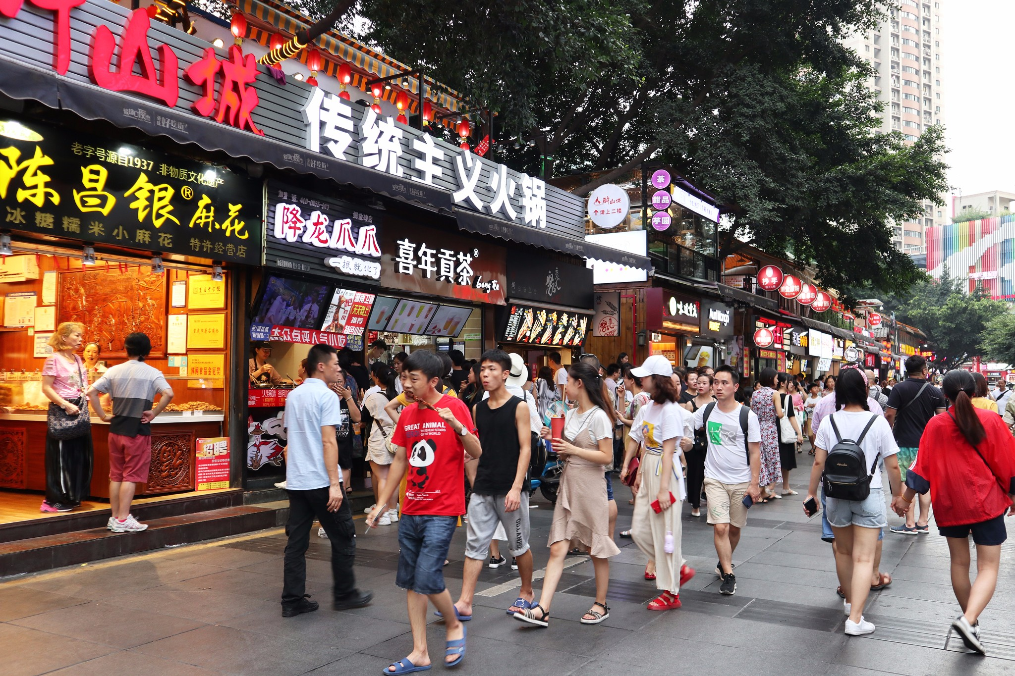 chongqing food street