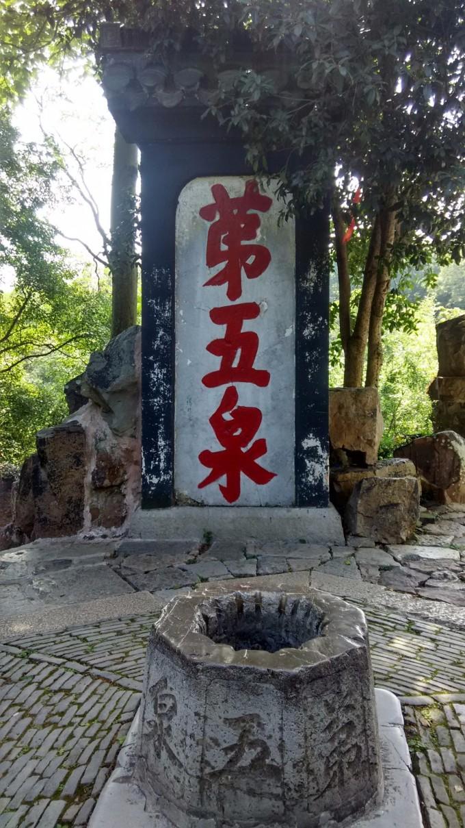 揚州自助遊攻略