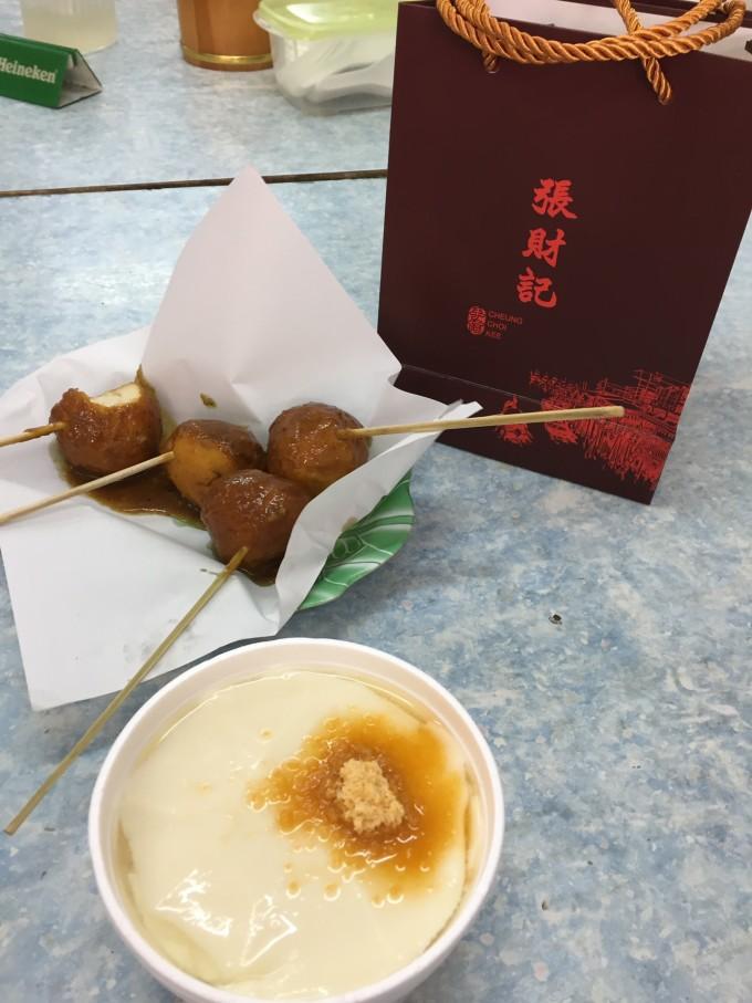「香港 澳门」的吃货随心之旅 搜罗港澳大小美
