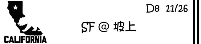 D8 SF@坡上